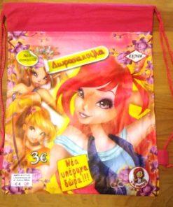Τυχερή σακούλα τσαντάκι 3€ κορίτσι
