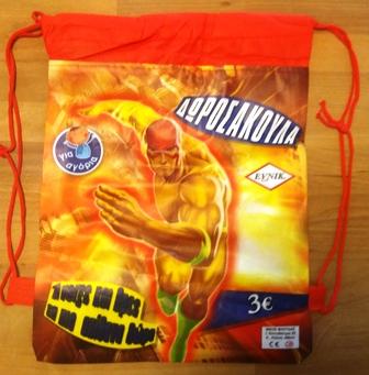 Τυχερή σακούλα τσαντάκι 3€ αγόρι