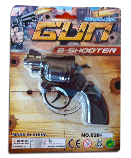 pistoli-kapsouli